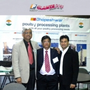 International Poultry Expo, IPE-2011, Atlanta
